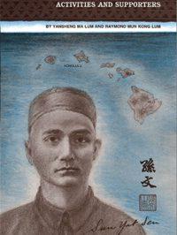 Sun Yat-Sen in Hawaii Activities and Supporters